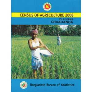 Census of Agricultural -2008, Zila Series: Chuadanga District