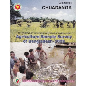 Agricultural Sample Survey of Bangladesh-2005: Chuadanga District