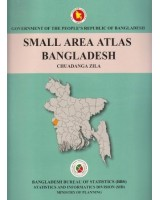 Small Area Atlas of Bangladesh, Mauzas and Mahallas of Chuadanga Zila (Book & CD)