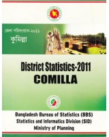 District Statistics 2011 (Bangladesh): Comilla