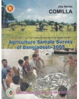 Agricultural Sample Survey of Bangladesh-2005: Comilla District