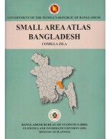 Small Area Atlas of Bangladesh, Mauzas and Mahallas of Comilla (Book & CD)