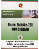 District Statistics 2011 (Bangladesh): Cox's Bazar