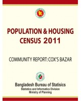 Bangladesh Population and Housing Census 2011, Community Report: Cox's Bazar