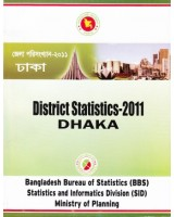 District Statistics 2011 (Bangladesh): Dhaka