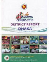 Economic Census 2013, District Report: Dhaka