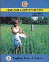 Census of Agricultural - Bangladesh 2008, Zila Series: Dinajpur District