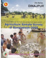 Agricultural Sample Survey of Bangladesh-2005: Dinajpur District