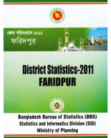 District Statistics 2011 (Bangladesh): Faridpur