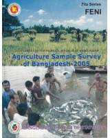 Agricultural Sample Survey of Bangladesh-2005: Feni District