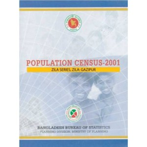 Population Census-2001, Zila Series, Zila: Gazipur