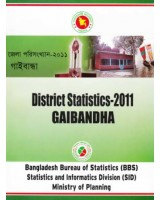 District Statistics 2011 (Bangladesh): Gaibandha