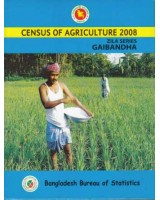 Census of Agricultural - 2008, Zila Series: Gaibandha District