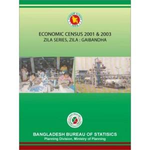 Economic Census 2001 & 2003, Zila Series: Gaibandha