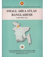 Small Area Atlas of Bangladesh, Mauzas and Mahallas of Gaibandha (Book & CD)