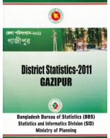 District Statistics 2011 (Bangladesh): Gazipur