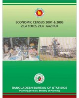 Economic Census 2001 & 2003, Zila Series: Gazipur