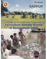 Agricultural Sample Survey of Bangladesh-2005: Gazipur District