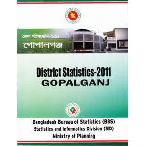 District Statistics 2011 (Bangladesh): Gopalganj