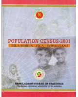 Population Census-2001, Zila Series, Zila: Gopalganj