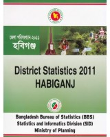 District Statistics 2011 (Bangladesh): Habiganj