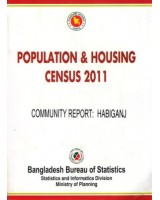 Population and Housing Census 2011, Community Report: Habiganj