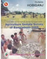 Agricultural Sample Survey of Bangladesh-2005: Habiganj District