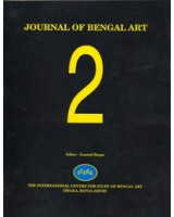 Journal of Bengal Art, Volume 2, 1997