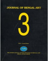 Journal of Bengal Art, Volume 3, 1998