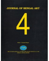 Journal of Bengal Art Volume 4, 1999 :Gouriswar Bhattacharya Volume