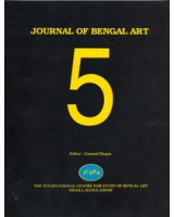 Journal of Bengal Art, Volume 5, 2000