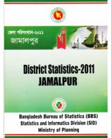 District Statistics 2011 (Bangladesh): Jamalpur