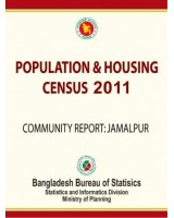 Bangladesh Population and Housing Census 2011, Community Report: Jamalpur