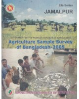 Agricultural Sample Survey of Bangladesh-2005: Jamalpur District