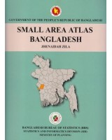 Small Area Atlas of Bangladesh, Mauzas and Mahallas of Jhenaidah Zila (Book & CD)