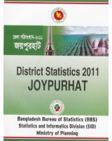District Statistics 2011 (Bangladesh): Joypurhat