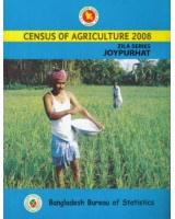 Census of Agricultural - Bangladesh 2008, Zila Series: Joypurhat District