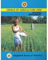 Census of Agricultural - Bangladesh 2008, Zila Series: Joypurhat District