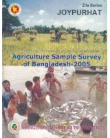 Agricultural Sample Survey of Bangladesh-2005: Joypurhat District