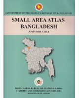 Small Area Atlas of Bangladesh, Mauzas and Mahallas of Joypurhat Zila (Book & CD)