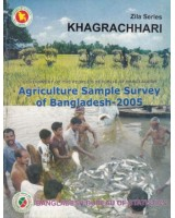 Agricultural Sample Survey of Bangladesh-2005: Khagrachhari District