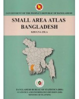 Small Area Atlas of Bangladesh, Mauzas and Mahallas of Khulna Zila (Book & CD)