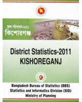 District Statistics 2011-Kishoreganj