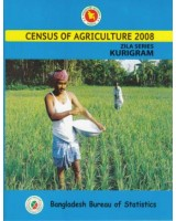 Census of Agricultural-Bangladesh 2008: Kurigram District