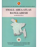 Small Area Atlas of Bangladesh, Mauzas and Mahallas of Kurigram (Book & CD)