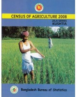 Census of Agricultural - Bangladesh 2008, Zila Series: Kushtia District