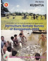 Agricultural Sample Survey of Bangladesh-2005: Kushtia District