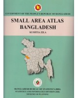 Small Area Atlas of Bangladesh, Mauzas and Mahallas of Kushtia Zila (Book & CD)