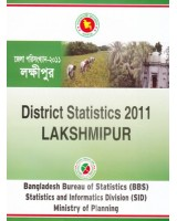 District Statistics 2011-Lakshimipur