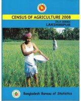 Census of Agricultural - Bangladesh 2008, Zila Series: Lakshmipur District